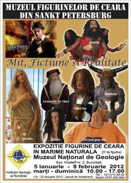 figurine ceara Bucuresti