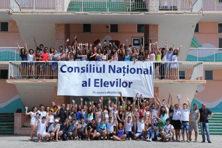 Şcoala de varã a CNE s-a încheiat!