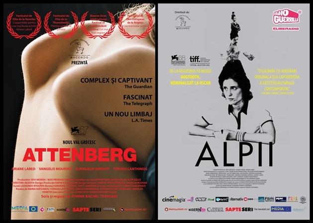 Seara de film grecesc contemporan la NCRR